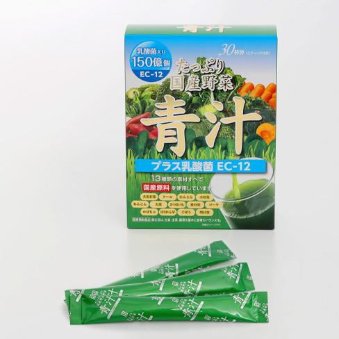 たっぷり国産野菜青汁 プラス乳酸菌 EC-12